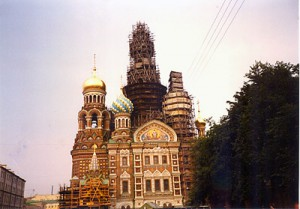 Redemption Church of the Spilled Blood, Leningrad
