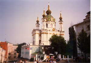 St. Andrew's Cathedral, Kiev.